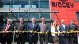 Slavnostní zahájení provozu BIOCEV dne 16. června 2016