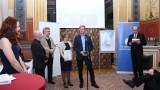 Výstava byla oceněna 3. místem v kategorii Nový počin ve 4. ročníku soutěžní přehlídky nejúspěšnějších popularizačních aktivit vědy realizovaných na území ČR v roce 2014 (SCIAP 2014).